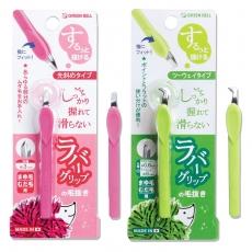 【GREEN BELL】不滑手拔毛夾系列-斜面+兩用 (原價399)
