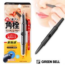 【GREEN BELL】鼻頭天使粉刺棒
