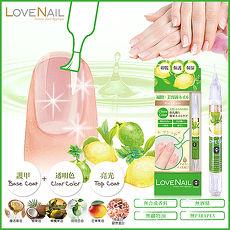 LOVE NAIL日本3效合1美容液護甲油【澄淨清檸香】