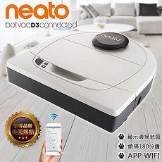 美國 Neato Botvac D3 Wifi 支援 雷射掃描掃地機器人吸塵器 (灰白色)