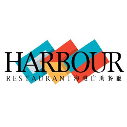 漢來海港餐廳 2018 平日自助下午茶餐券[一套四張]