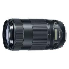 (平行輸入) Canon EF 70-300mm F4-5.6 IS II USM望遠變焦鏡頭-送UV保護鏡(67mm)+強力吹球+拭鏡筆