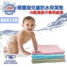 【ceres席瑞絲】幸運草系列~3M吸濕排汗專利~兒童防水保潔墊60X120(B0036-A)灰色
