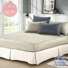 (特賣)【精靈工廠】幸運草系列‧防潑水‧一件式舖棉‧床包式保潔墊‧加大