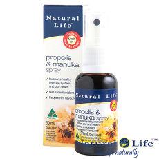 澳洲Natural Life 活性麥蘆卡蜂膠噴劑(30ml)
