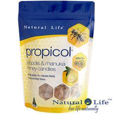 澳洲Natural Life活性麥蘆卡蜂蜜蜂膠潤喉糖40顆