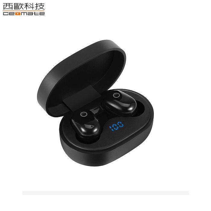 西歐科技 托雷多 無線雙耳立體聲藍牙耳機 CME-BTK900珍珠白