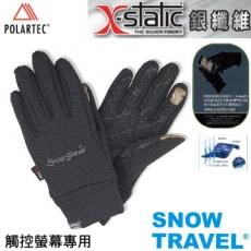 史上最強觸控式保暖手套SNOWTRAVEL X-STATIC銀纖維保暖觸控手套(黑色)AR-61