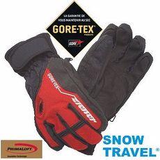 【SNOW TRAVEL】德國頂級GORE-TEX+PRIMALOFT防水防寒專業手套 /紅色/AR-62(他說第2,沒人敢說第一)