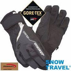 【SNOW TRAVEL】德國頂級GORE-TEX+PRIMALOFT防水防寒專業手套 /灰色/AR-62(他說第2沒人敢說第一)灰色L