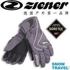 [SNOW TRAVEL]GORE-TEX 德國100%防水透氣保暖手套AR-42(任選1件)灰色M