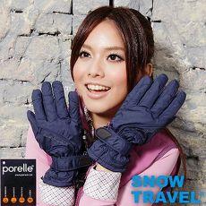 【SNOW TRAVEL】英國進口PORELLE防水保暖透氣薄手套AR-52/藍色/滑雪/騎車/戶外/雨天