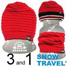 【SNOW TRAVEL】超保暖雙面圍脖三用帽 / 紅色 /AR-66/時尚多用