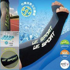 [UF72+]專利[自夜光] 抗UV冰涼速乾運動緊身袖套/1對 /灰/UF-800/路跑/三鐵/自行車/運動(單一尺寸)