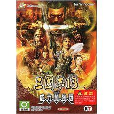PC 三國志 13 With 威力加強版 (中文版)