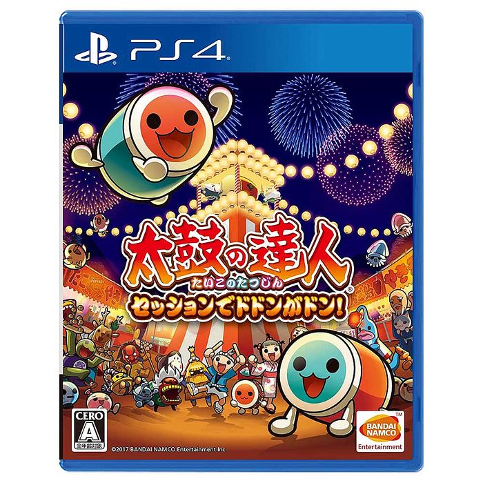 PS4 太鼓達人 合奏咚咚咚 平價版 (中文版)
