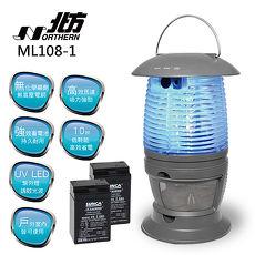【北方】LED吸入式捕蚊燈ML108-1