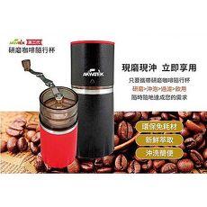 【AKWTAKE】第三代升級版咖啡研磨手沖隨身杯(直接過濾、飲用)六入+贈膳魔師歐蕾系列燜燒罐 470ml