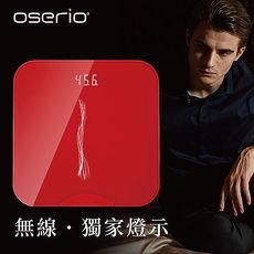【oserio 歐瑟若】無線星光BMI體重計MTG-305火焰紅