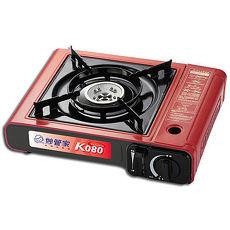《妙管家》攜帶型卡式瓦斯爐 、休閒爐HKR-080(K-080 )