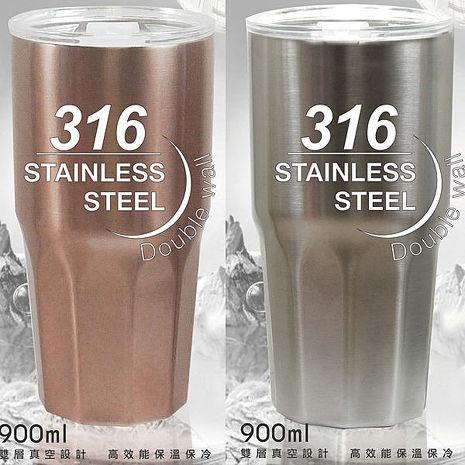 AWANA 角型316不銹鋼風暴杯+杯架 兩組超值組合