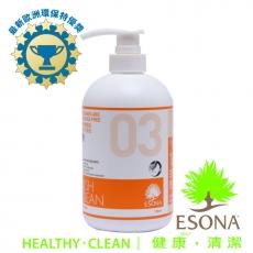曜兆ESONA微泡沫歐洲環保獎濃縮洗碗劑740ml