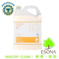 曜兆ESONA微泡沫歐洲環保獎濃縮洗碗劑5公升
