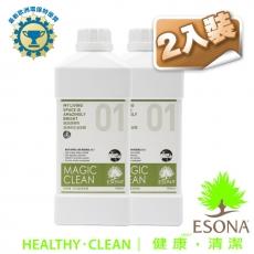 曜兆ESONA天然環保獎一號多功能清潔劑1公升-二入裝
