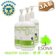 曜兆ESONA微泡沫歐洲環保獎蔬果肉洗劑500ml-三入裝