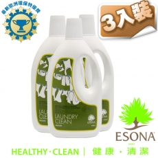 曜兆ESONA微泡沫天然環保獎濃縮洗衣乳1250ml-三入裝