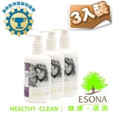 曜兆ESONA微泡沫天然環保獎洗髮精350ml-三入裝