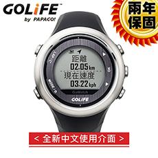 GOLiFE GoWatch 820i GPS藍牙中文三鐵運動腕錶(by PAPAGO)-銀色 ★開學季↘送GOLiFE機能壓縮小腿套★