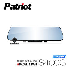愛國者 S400G 1080P 雙鏡頭後視鏡行車記錄器-GPS測速版