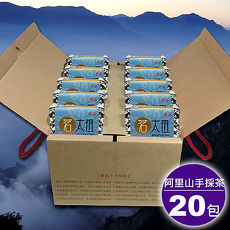 【茗太祖】台灣極品阿里山手採茶藍鑽量販組(20入)