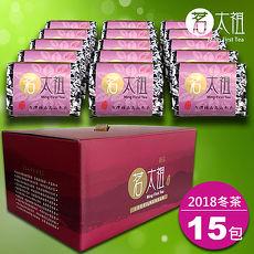 【茗太祖】台灣極品2018高山冬茶真空紫金禮盒組(15入)