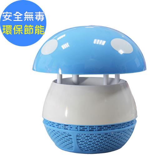 捕蚊小瓢蟲光觸媒捕蚊燈/器(天空藍)SB8866