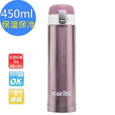 日本imarflex伊瑪 450ML 304不繡鋼 冰熱真空保溫杯(IVC-4503)口飲安全式