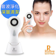 【Runve貝思得】活性碳刷毛音波洗臉機潔顏器(ARBD-412)潔淨白皙臉龐
