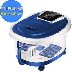 【勳風】鬱金香全罩式氣泡滾輪泡腳機HF-G139H排水管+移動輪