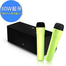 【喬帝Lantic】KI POWER雙喇叭無線藍芽音響組行動KTV(BT-30)+無線麥克風*2