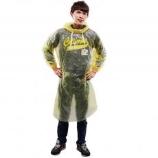 OMAX攜帶型輕便雨衣-20入(黃色)