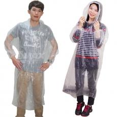 omax攜帶型輕便雨衣-20入(透明)