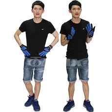 omax全功能防曬透氣全指手套-藍色-男
