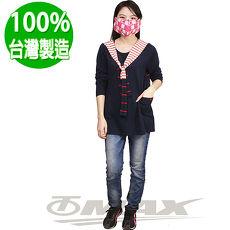 omax防寒防塵防曬全罩式口罩-4入顏色隨機