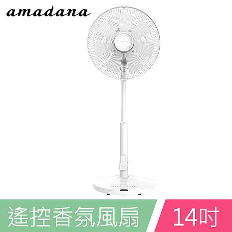 amadana 14吋DC馬達香氛風扇 二代 NF-327T-S