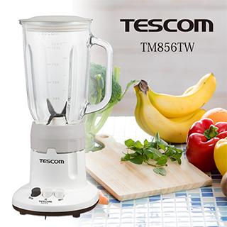 TESCOM果汁機TM856