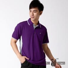 【遊遍天下】MIT台灣製男款抗UV涼爽吸濕排汗機能POLO衫S075紫/灰/白