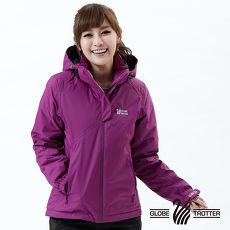 【遊遍天下】GlobeTex中性款JIS90%羽絨防水貼條機能羽絨外套A001紫色