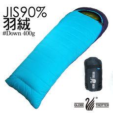 【遊遍天下】MIT台灣製JIS90%羽絨禦寒保暖防風防潑水羽絨睡袋D400藍色