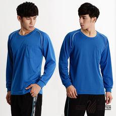 【遊遍天下】MIT男款運動休閒吸濕排汗機能圓領長衫L038藍色XL